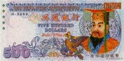 500 Dollars CHINE  2008  NEUF