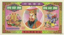 800000000 (Dollars) CHINE  1990  NEUF