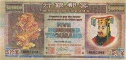 500000 Dollars CHINE  1997  NEUF