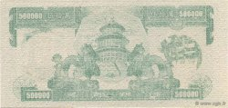 500000 Dollars CHINE  1997  NEUF