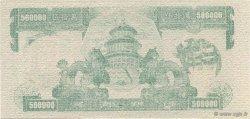 500000 Dollars CHINE  1997