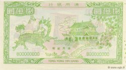 800000000 (Dollars) CHINE  1990  NEUF