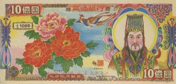10 (Dollars) CHINE  1989  NEUF
