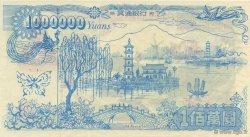 1000000 Yuans CHINE  1988  NEUF