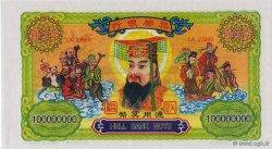 100000000 Dollars CHINE  2008  NEUF