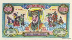 100000000 (Dollars) CHINE  1990  NEUF