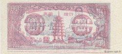 1000 (Dollars) CHINE  1990  NEUF