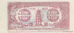 1000 (Dollars) CHINE  1990  NEUF