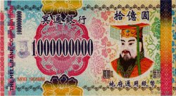 1000000000 Dollars CHINE  2008  NEUF