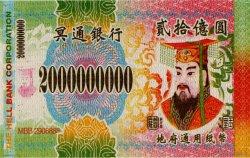 2000000000 Dollars CHINE  2008  NEUF