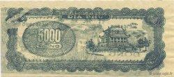 5000 Dong CHINE  1990  NEUF