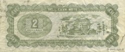 2 Dollars CHINE  1990  TTB