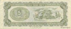 5 Dollars CHINE  1990  TTB