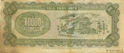 10000 Dollars CHINE  1990  SUP