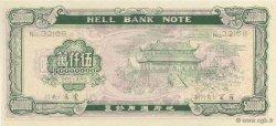 50000000 Dollars CHINE  1990  NEUF