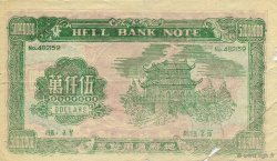 50000000 Dollars CHINE  1990  TTB