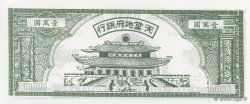 10000 (Dollars)  CHINE  1990  NEUF