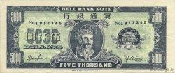 5000 Dollars CHINE  1990  pr.NEUF