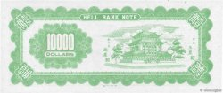 10000 Dollars CHINE  1990  pr.NEUF