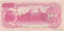 100 (Dollars) CHINE  1990  NEUF