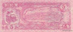 5 (Dollars) CHINE  1990  NEUF