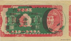 100000 (Dollars) CHINE  1990  NEUF