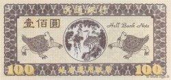 100 (Dollars) CHINE  1990  NEUF