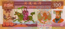 100 (Dollars) CHINE  2008  NEUF