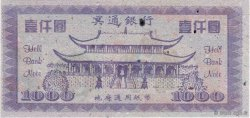 1000 (Dollars) CHINE  2008  NEUF