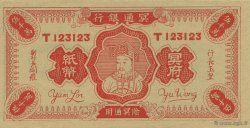 5000000000 (Dollars) CHINE  1990  NEUF