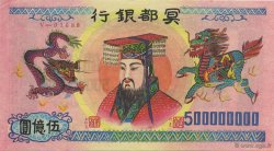 500000000 (Dollars) CHINE  1990  NEUF