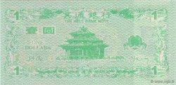 1 Dollar CHINE  2008  NEUF