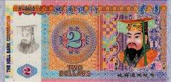 2 Dollars CHINE  2008  NEUF
