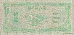 10 Dollars CHINE  2008  NEUF