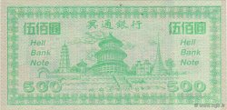 500 Dollars CHINE  2008  NEUF