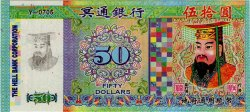 50 Dollars  CHINE  2008  NEUF