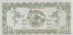 50 Dollars CHINE  1990  NEUF
