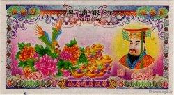 500000000 Dollars CHINE  2008  NEUF
