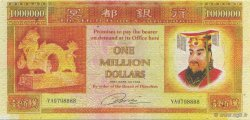 1000000 Dollars CHINE  1998  NEUF