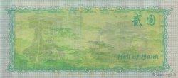 2 (Dollars) CHINE  1990  NEUF