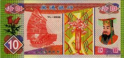 10 Dollars CHINE  2008  NEUF