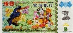 5 Dollars CHINE  2008  NEUF
