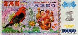 10000 Dollars CHINE  2008  NEUF