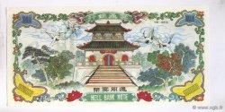 1000000000 (Dollars) CHINE  1990  NEUF