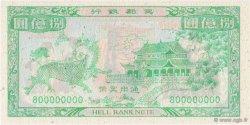 800000000 Dollars CHINE  2008  NEUF