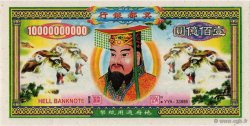 10000000000 Dollars CHINE  2008  NEUF