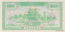 8000000000 Dollars CHINE  2008  NEUF