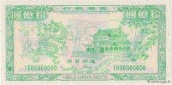 1000000000 Dollars CHINE  2008  NEUF