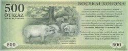 500 Bocskai Korona HONGRIE  2012  NEUF