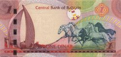 1 Dinar BAHREIN  2008 P.26 NEUF